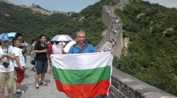 Boris at the Great Wall