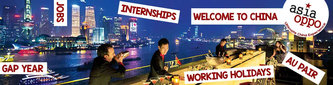 Hospitality internships in China
